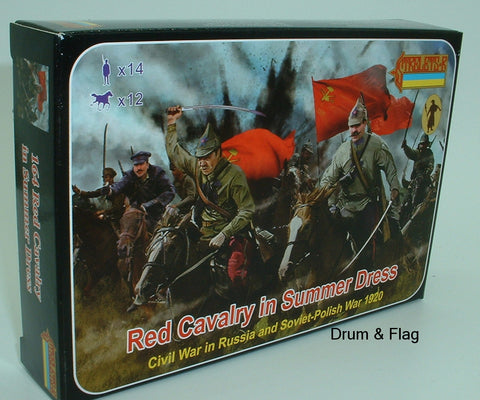 Strelets Set 164 Red Cavalry in Summer Dress. Russian Civil War 1/72 Scale.