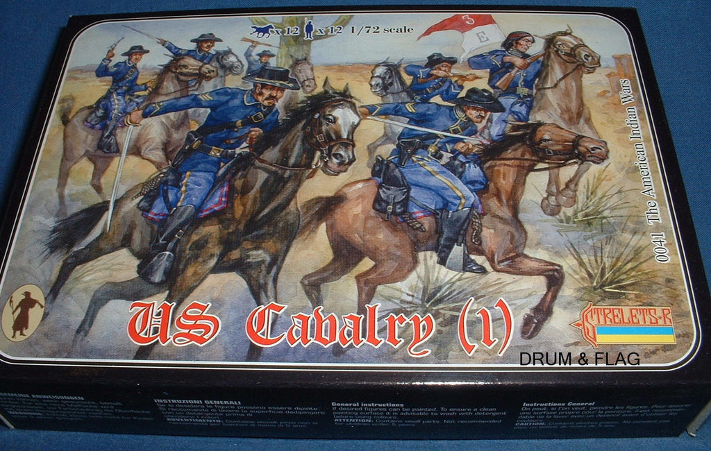 STRELETS SET #41. US CAVALRY (1). 1/72 SCALE