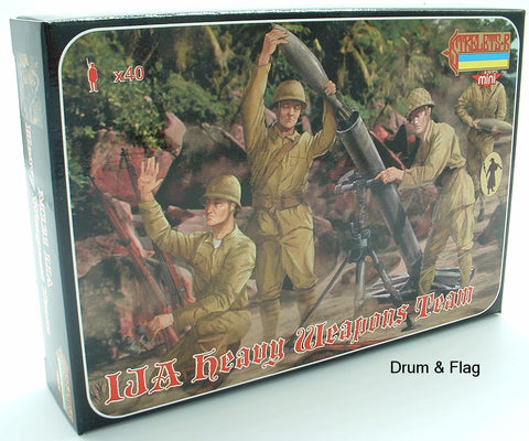 STRELETS SET M 121. WW2 JAPANESE IJA HEAVY WEAPONS TEAM 1/72 SCALE. 40 FIGS