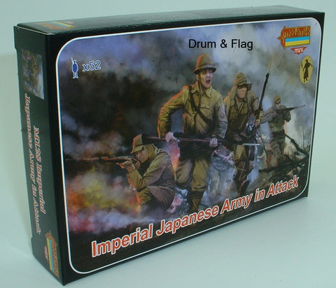Strelets Set M 128 Imperial Japanese Army in Attack WWII 1/72 Scale WW2