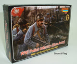 Strelets Set M 130 Polish Infantry WWI 1/72 Scale WW1 Poles