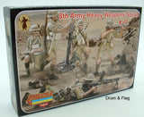 Strelets Set M 132 - British 8th Army Heavy Weapons Squad - WW2. 1/72 scale