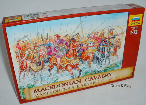 ZVEZDA 8007 Macedonian Cavalry of Alexander the Great. IV-II B.C.