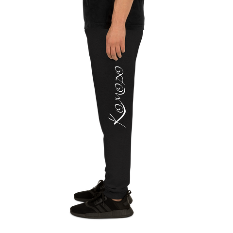 Komodo Sweatpants