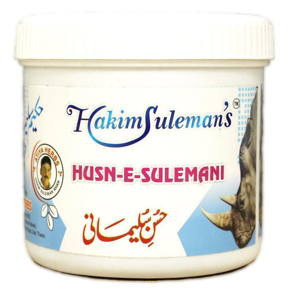 Hakim Suleman Husn-E-Sulemani Capsules - Ayur Space