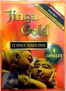 Jinga Gold Capsule - 4 Caps - Ayur Space