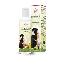 Hair Oil - SKM Poduthalai Thailam- 100 Ml