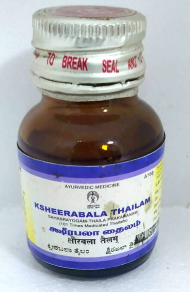 Oil - Ksheerabala Thailam 100ml
