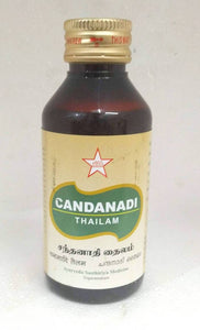 SKM Chananadhi Thailam 100ml (Siddha) - Ayur Space