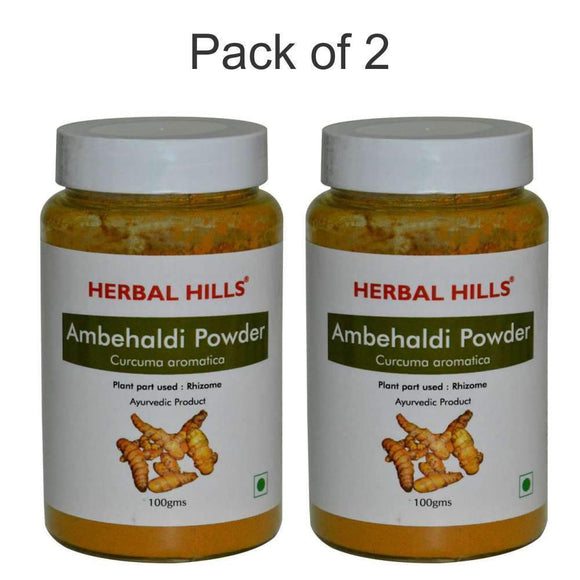 Ambehaldi Powder - 100 gms - Pack of 2 - Ayur Space