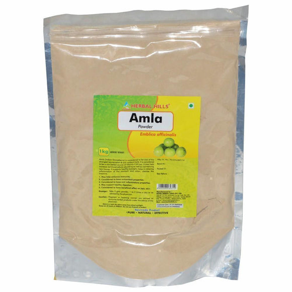 Amla Powder - 1 Kg - Pack of 2 - Ayur Space