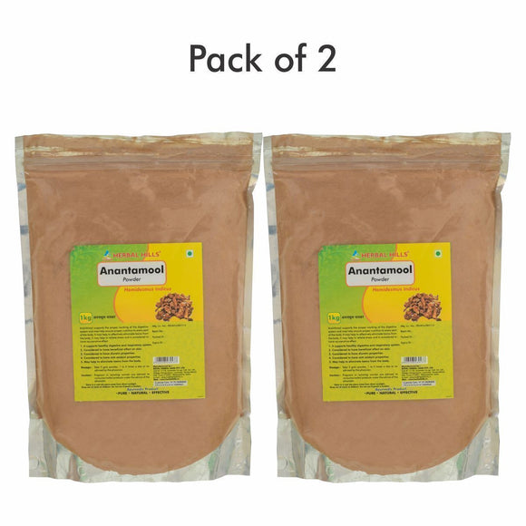 Anantamool Powder - 1 kg powder - Pack of 2