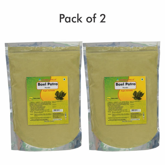 Bael patra Powder - 1 kg powder - Pack of 2 - Ayur Space