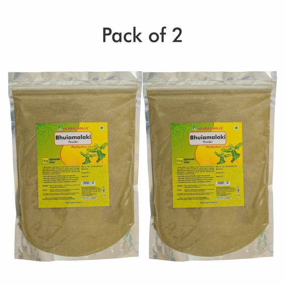 Powder - Bhuiamlaki Powder - 1 Kg Powder - Pack Of 2