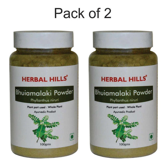 Powder - Bhuiamlaki Powder - 100 Gms - Pack Of 2