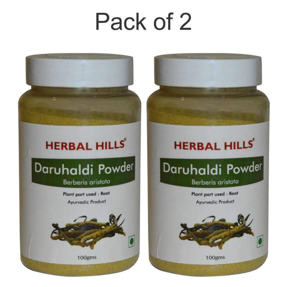 Daru Haldi Powder - 100 gms - Pack of 2 - Ayur Space