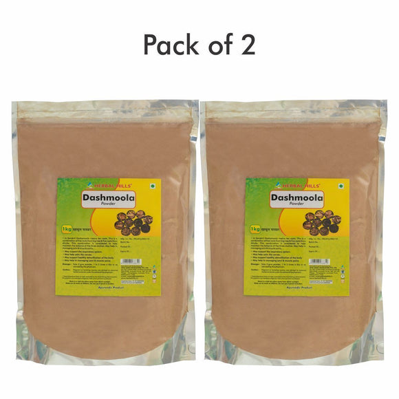 Dashamool Powder - 1 kg - Pack of 2 - Ayur Space