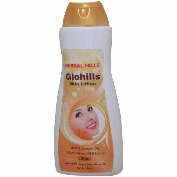 Glohills Skin Lotion - 200 ml