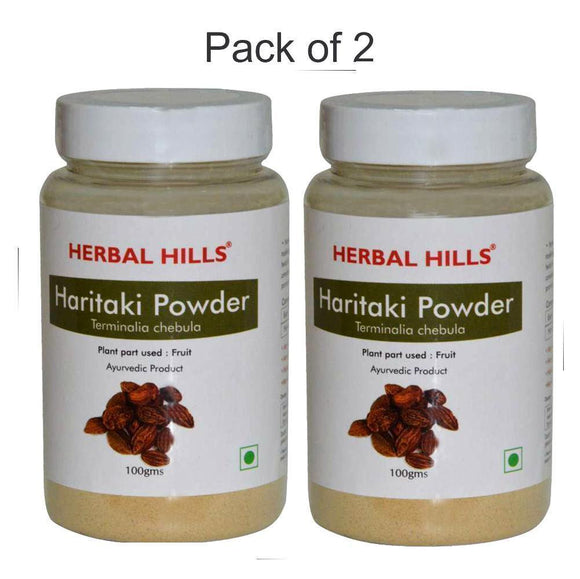 Haritaki Powder - 100 gms - Pack of 2 - Ayur Space