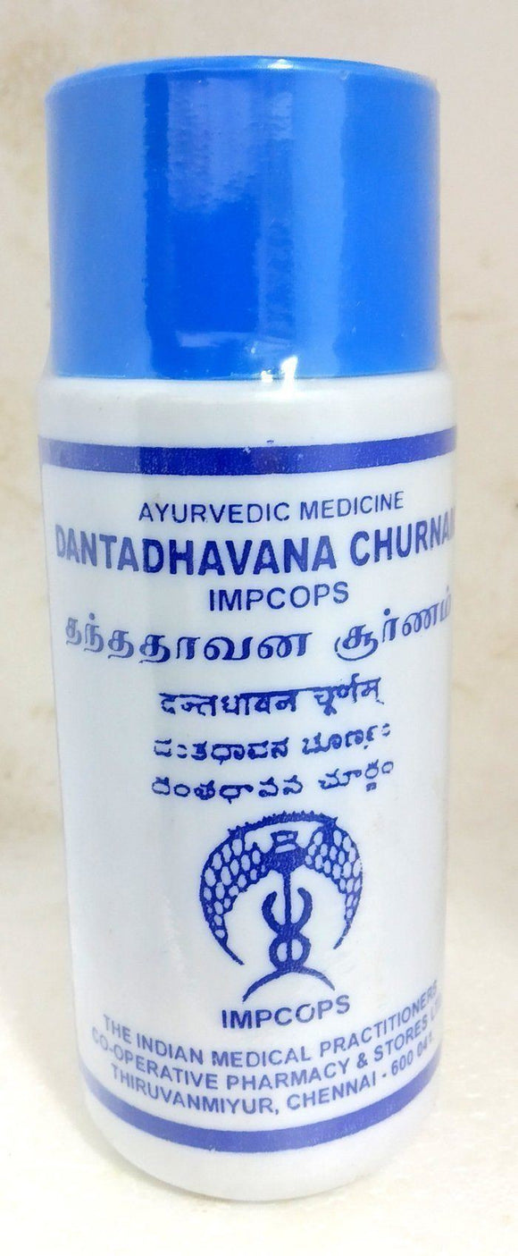 Powder - Impcops Dantadhavana Churna Toothpowder 100gm