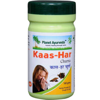 Powder - Kaas-Har Churna -100 Gm