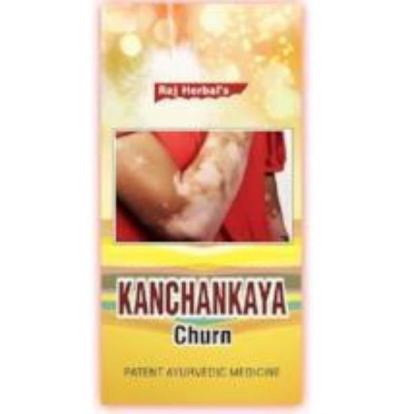 Kanchan Kaya Churan  for Vitiligo - Ayur Space