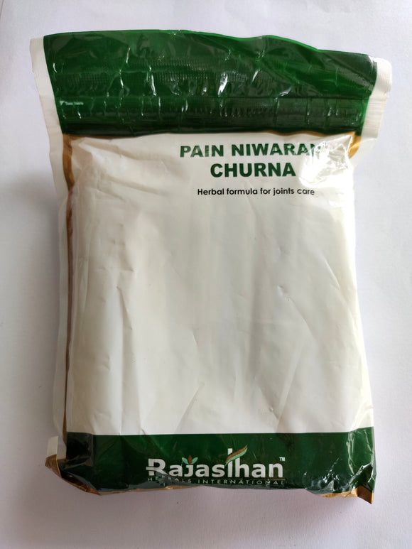 Powder - Pain Niwaran Churna - Pack Of 2