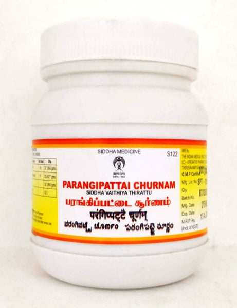 Powder - Parangipattai Churnam 500gm