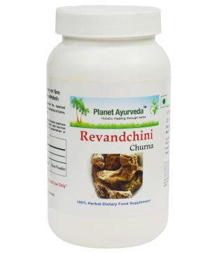 Powder - Revandchini Churna -100 Gm