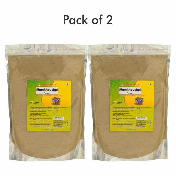 Shankhpushpi 1 kg powder - Pack of 2 - Ayur Space