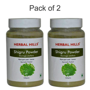 Shigru Powder - 100 gms - Pack of 2 - Ayur Space