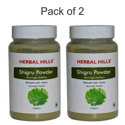 Shigru Powder - 100 gms - Pack of 2
