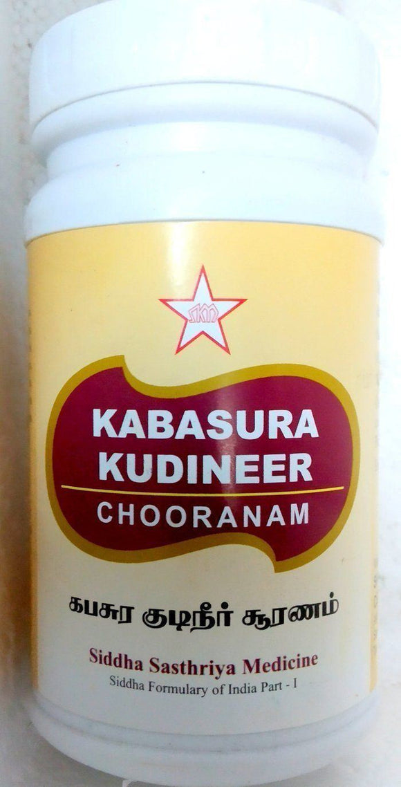 SKM Kabasura Kudineer Churanam 100g - Ayur Space