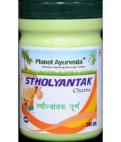 Powder - Stholyantak Churna -200 Gm
