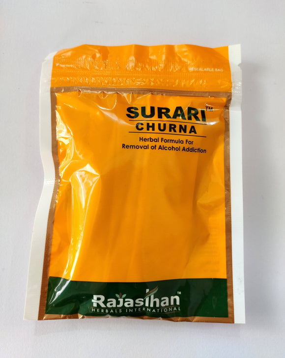Surari Churna - Ayur Space