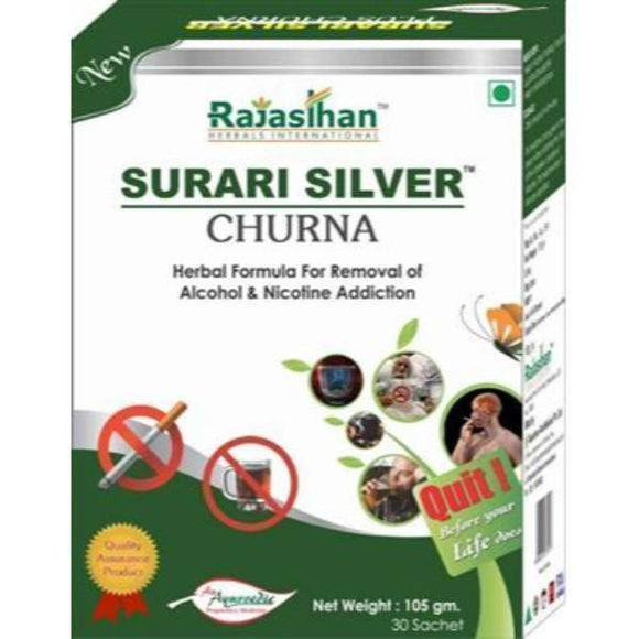 Powder - Surari Silver Churna