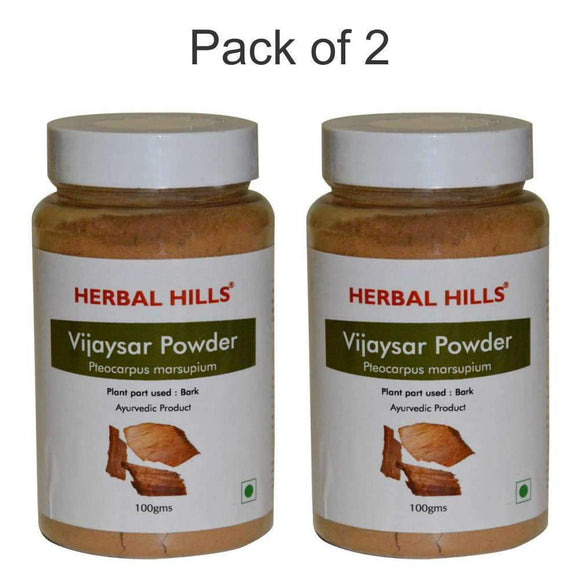 Vijaysar powder - 100 gms - Pack of 2 - Ayur Space