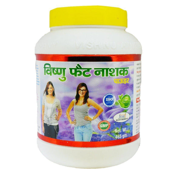 Vishnu Fat Nashak Powder - Ayur Space
