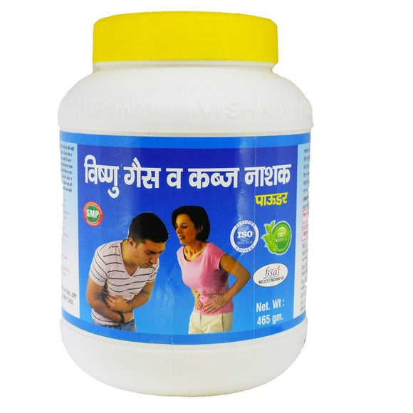 Powder - Vishnu Gas Nashak Powder