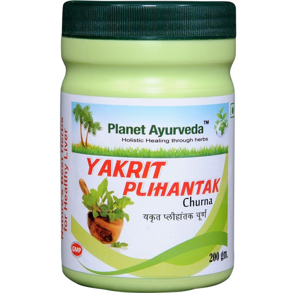 Powder - Yakrit Plihantak Churna -200 Gm