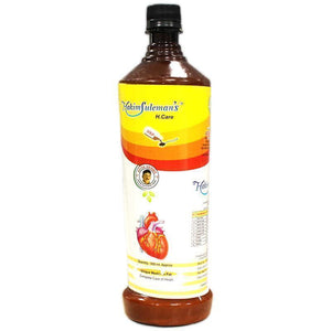Syrup - Hakim Suleman H-Care Syrup