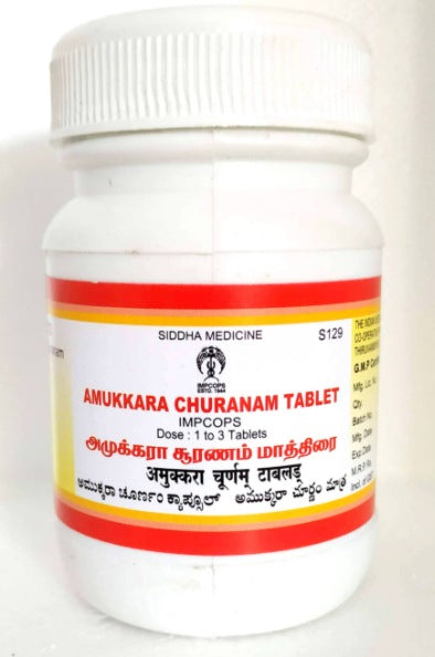 Tablets - Ammukkara Churnam Tablets 100 Tablets