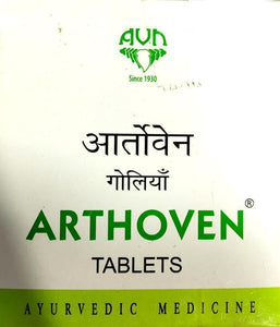 Arthoven Tablets 100Tablets - Ayur Space