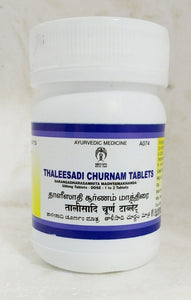 Tablets - Impcops Thaleesadi Churnam Tablet 100Tablets