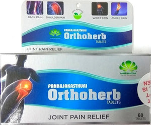 Tablets - Pankajakasthuri Orthoherb 60Tablets - For Joint Pains
