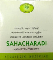 Sahacharadi Kashayam Tablets 100Tablets - Ayur Space