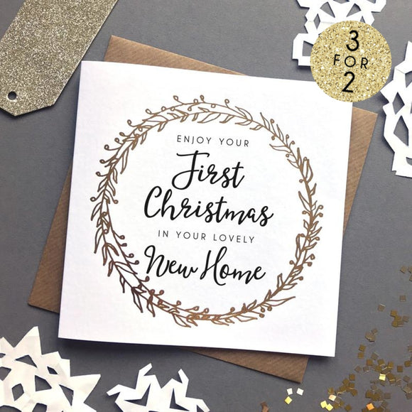 Sarah Catherine Personalised New Home Christmas Card