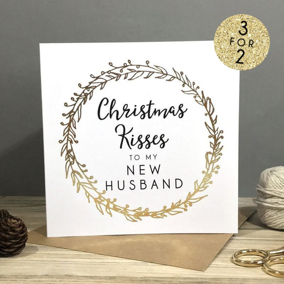 Sarah Catherine Personalised Christmas Card New Husband Wife