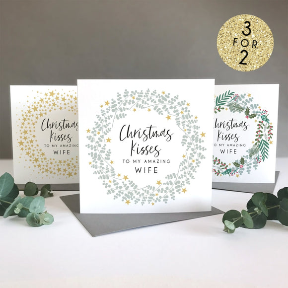Wife Christmas Card Sarah Catherine