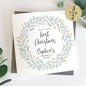 First Christmas as Mummy Daddy Card Sarah Catherine